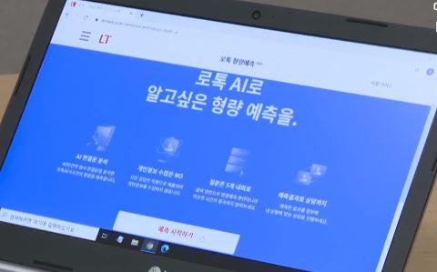 """""""온라인 브로커"""" vs """"로톡은 합법""""…변협 """"탈퇴 않...."""