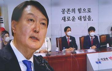 """대변인 """"국민의힘 입당""""… 2시간 만에 尹 """"신중히"""" ...."""