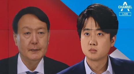 """[단독]이준석 """"대선준비위 다음 주 출범"""" 고삐 당긴다"""
