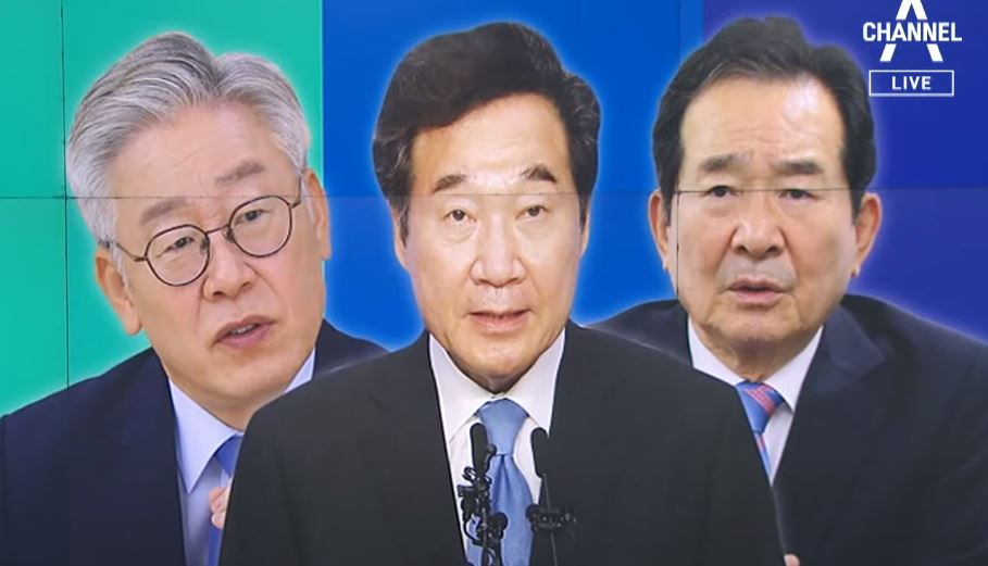 """""""명분 없다"""" vs """"대표 권한 밖""""…與 '경선 연기'...."""