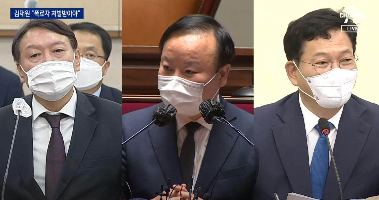 """한발 물러선 송영길…김재원 """"'尹 파일' 허위면 처벌받...."""