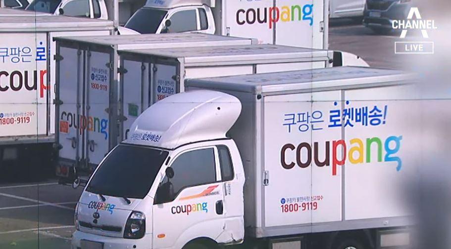불같이 번지는 '쿠팡 탈퇴' 인증…김범석 책임회피 논란....