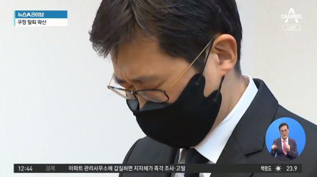 불같이 번지는 '쿠팡 탈퇴'…김범석 창업주 책임회피 논....