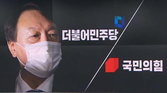 """대선 정국 빨아들이는 '尹 X-파일'…""""검증"""" vs """"...."""
