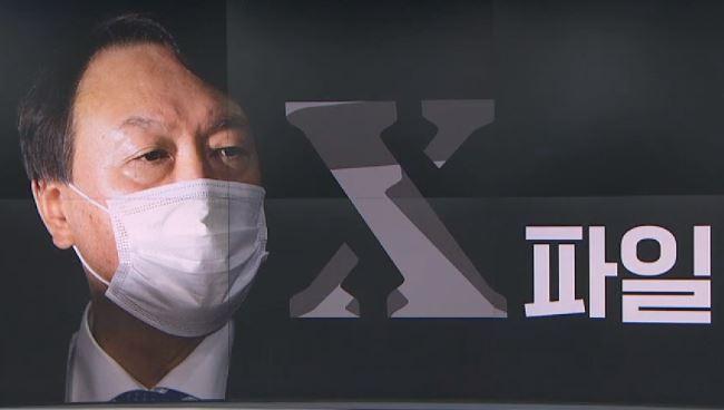 대권 앞에 놓인 윤석열 수사…검찰 3건·공수처 2건