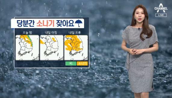 [날씨]내일 전국 곳곳 소나기…우산 챙기세요