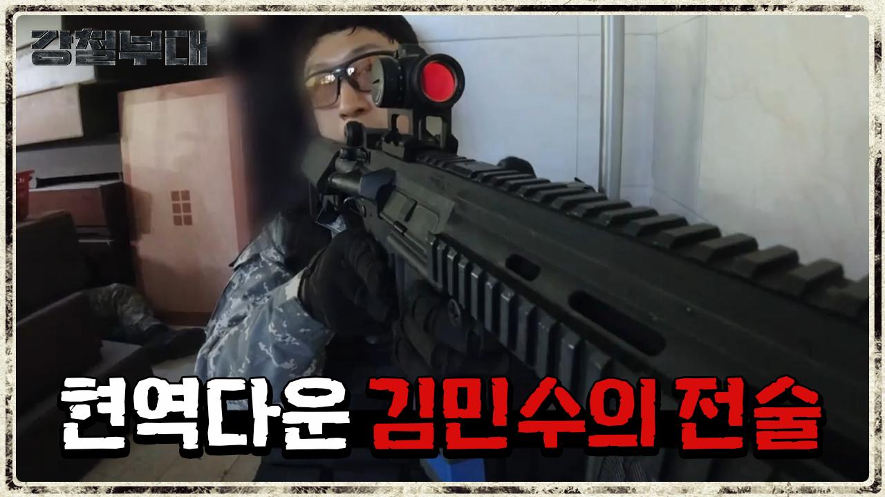 (뭐야 어디로 쏜거야?;;;) 현역다운 김민수의 계단 ....