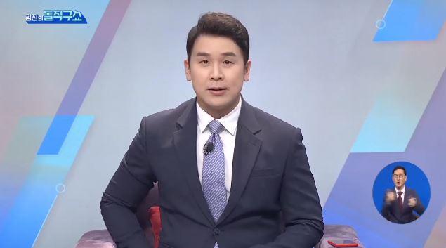 [2021.6.30] 김진의 돌직구쇼 772회