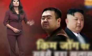 '김정남 암살 사건' 다룬 영화, 재심 끝에 살아났다