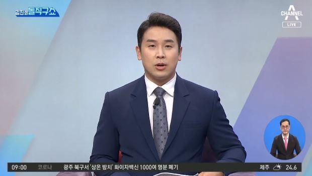 [2021.7.1] 김진의 돌직구쇼 773회