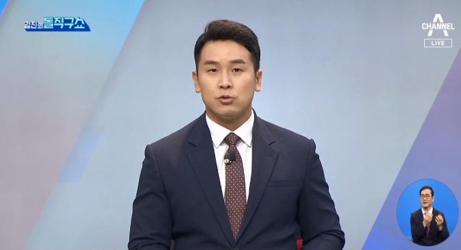 [2021.7.8] 김진의 돌직구쇼 778회