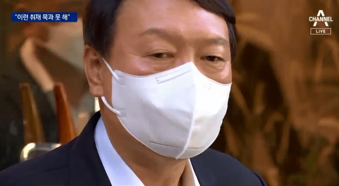 윤석열, 처가 의혹 법적 대응 예고…변호인단 충원 검토