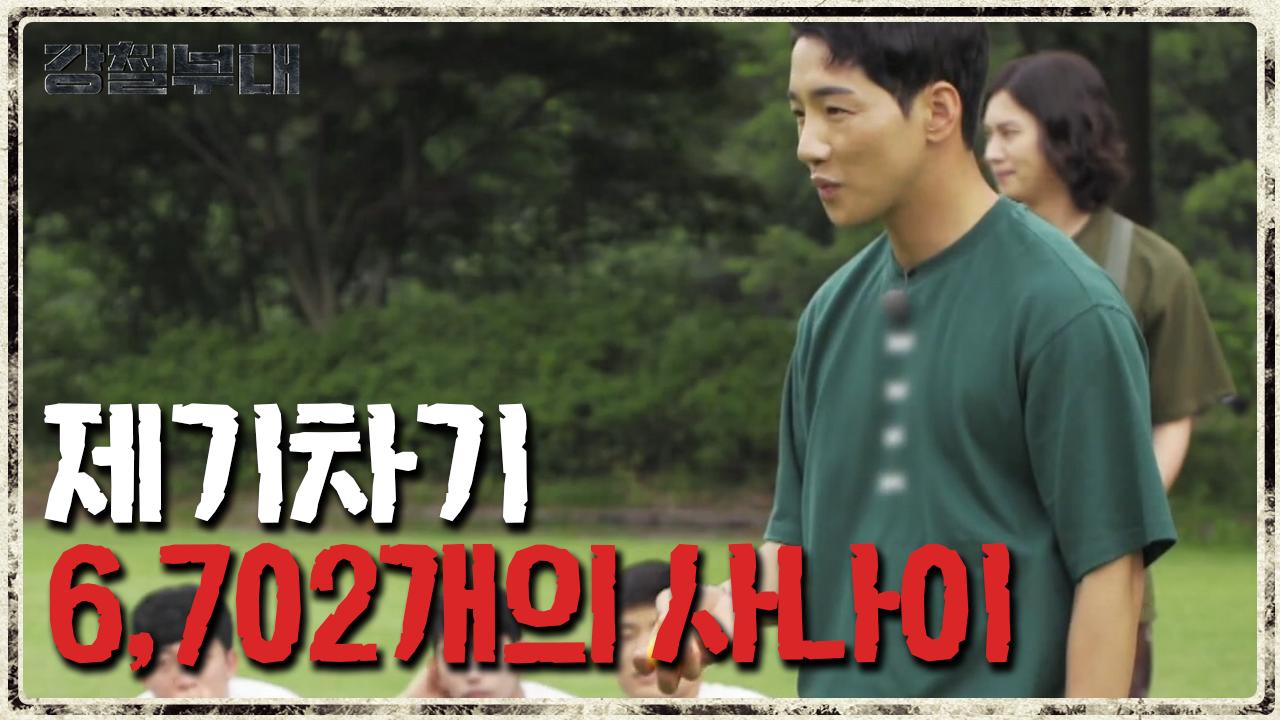 본인 피셜 최고 기록 6,702개...? 박군의 화려한....