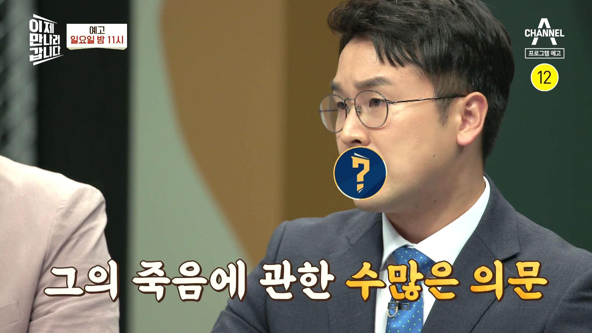 [예고] 북한의 역사가 망명했다?! 황장엽 망명 사건
