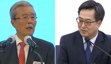 """김종인 """"김동연에 3년 전 대선준비 권유"""""""