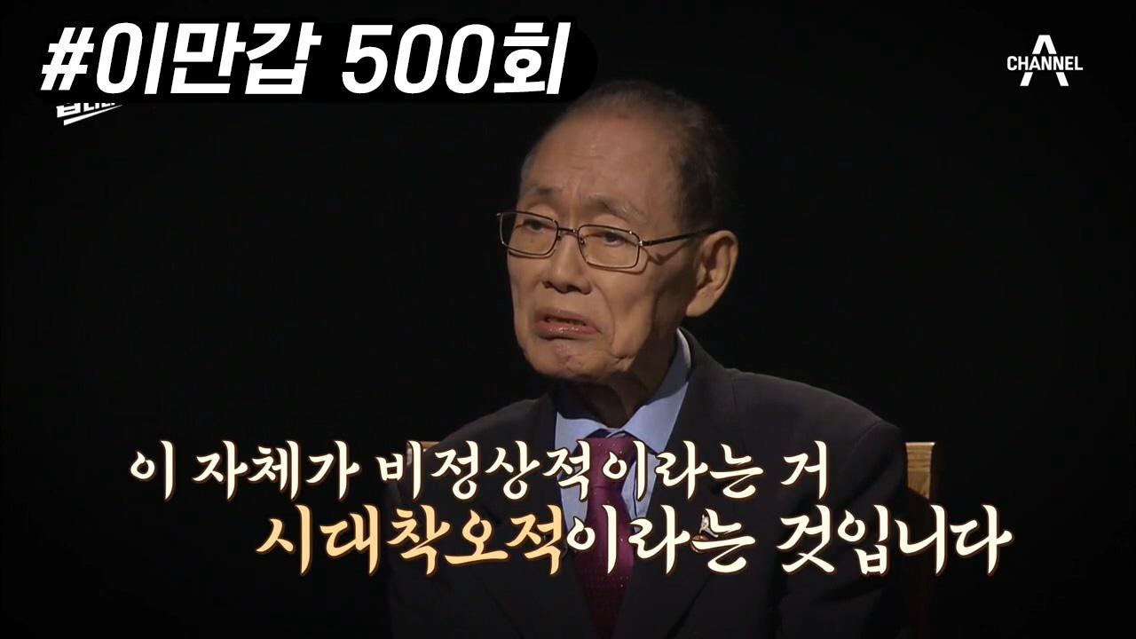 전 세계에 큰 파장을 일으킨 북한 통지 이념 창시자 ▶....