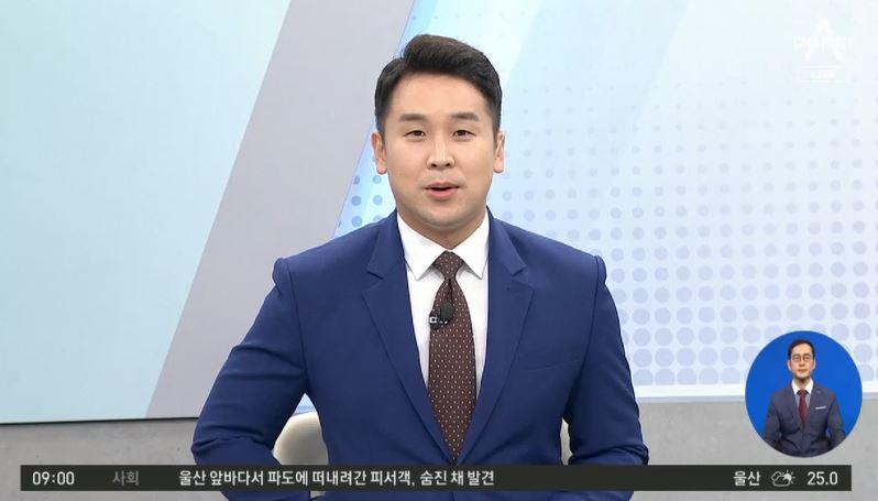 [2021.7.19] 김진의 돌직구쇼 785회