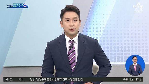 [2021.7.20] 김진의 돌직구쇼 786회