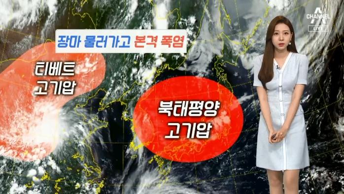 [날씨]장마 끝나고 폭염 기승…내일 서울 36℃