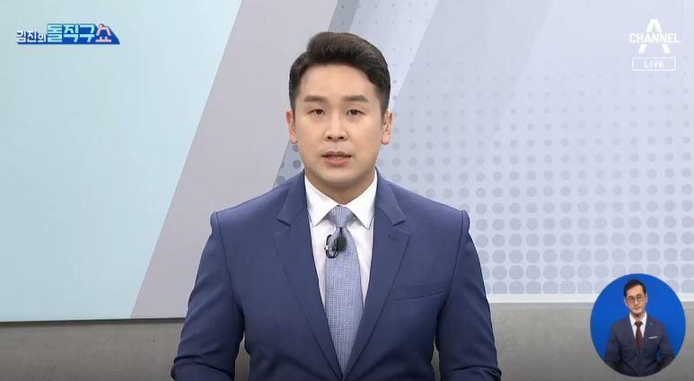 [2021.7.21] 김진의 돌직구쇼 787회