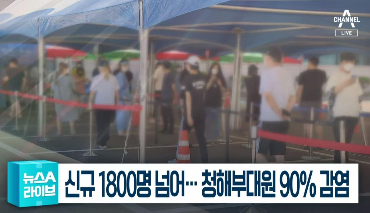 7월 22일 뉴스A 라이브 주요뉴스