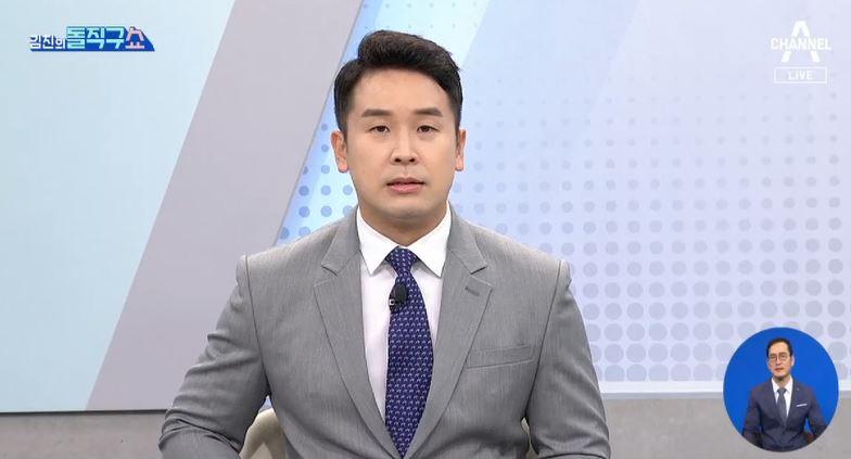 [2021.7.22] 김진의 돌직구쇼 788회