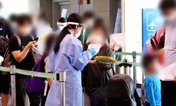 [단독]'PCR 미제출' 내국인 입국자 6.9%, 코로....