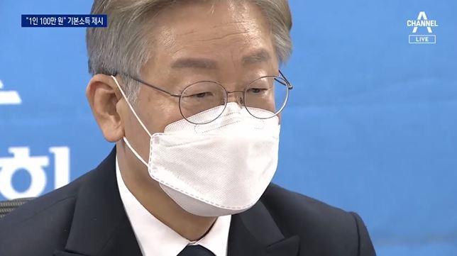 이재명, 이낙연에 '盧 탄핵' 의혹 집중 공세