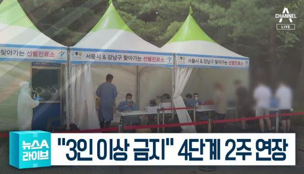 7월 23일 뉴스A 라이브 주요뉴스