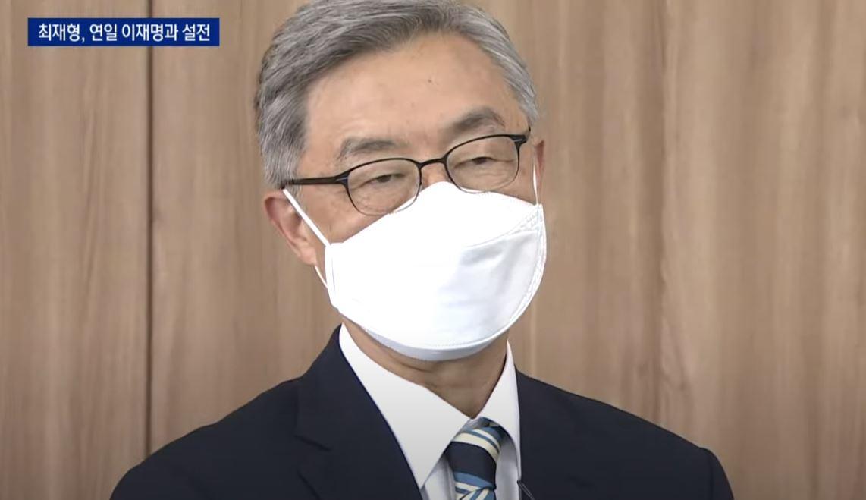 """""""로빈 후드처럼 의적 흉내"""" 연일 이재명 때리는 최재형"""