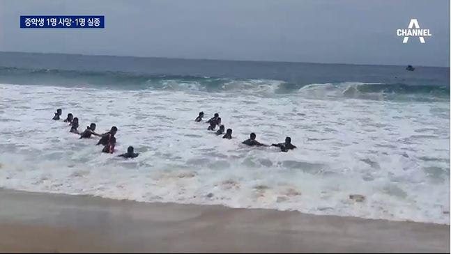 부산 해운대 물놀이 사고…중학생 1명 사망·1명 실종
