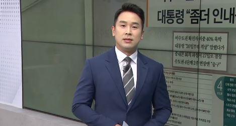 [2021.7.26] 김진의 돌직구쇼 790회