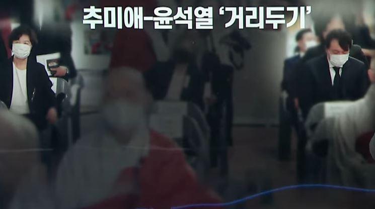 월주 스님 영결식에 윤석열-추미애 참석