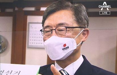 최재형 측, 당원들의 '윤석열 공개지원' 견제 나서