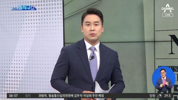 [2021.7.27] 김진의 돌직구쇼 791회