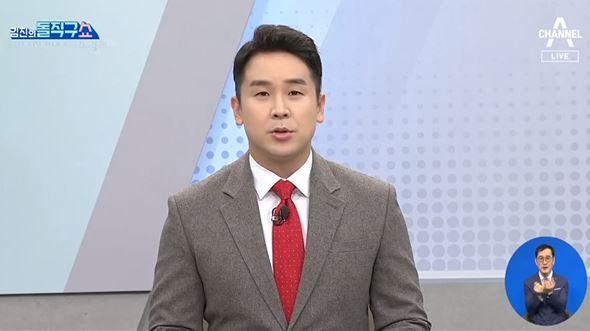 [2021.7.28] 김진의 돌직구쇼 792회