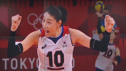 고비마다 역시 김연경…여자 배구, 일본 꺾고 8강 간다