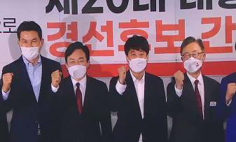처음 모인 11명…국민의힘 대선 주자 '가시 돋친 상견....