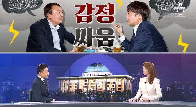 [여랑야랑]이준석 vs 윤석열 캠프 '감정싸움' / 여....