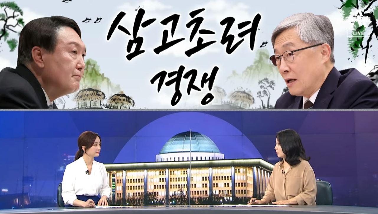 [여랑야랑]윤석열·최재형, 삼고초려 경쟁 / 도지사직의....