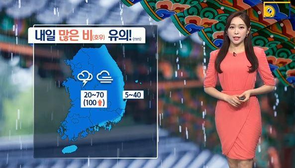 [날씨]비 퍼붓는 월요일…무더위 못 꺾어
