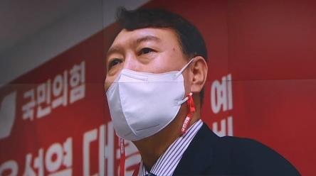 [단독]윤석열, 100여 명 매머드급 싱크탱크 2주 안....