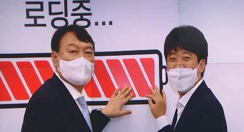[단독]윤석열 입당한 날…국민의힘 당원 3천 명 증가