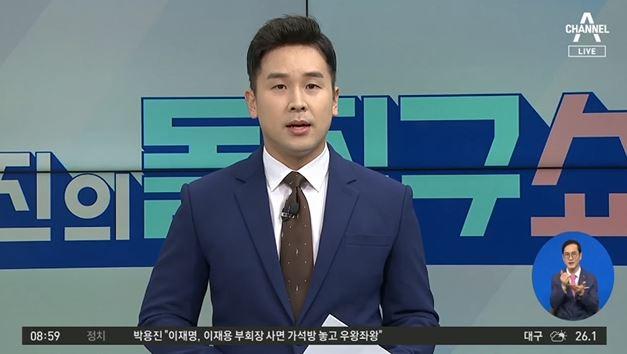 [2021.8.9] 김진의 돌직구쇼 800회