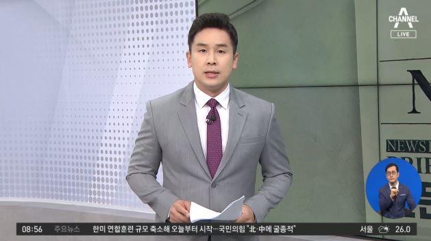 [2021.8.10] 김진의 돌직구쇼 801회
