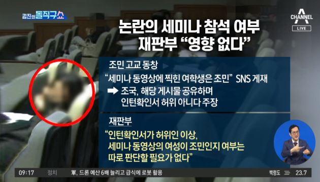 [2021.8.12] 김진의 돌직구쇼 803회