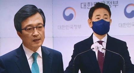 """김의겸, '업무상 비밀 이용 의혹' 받아…""""사실무근"""" ...."""