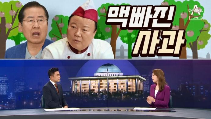 [여랑야랑]홍준표 vs 김재원 공방…맥 빠진 이준석의 ....