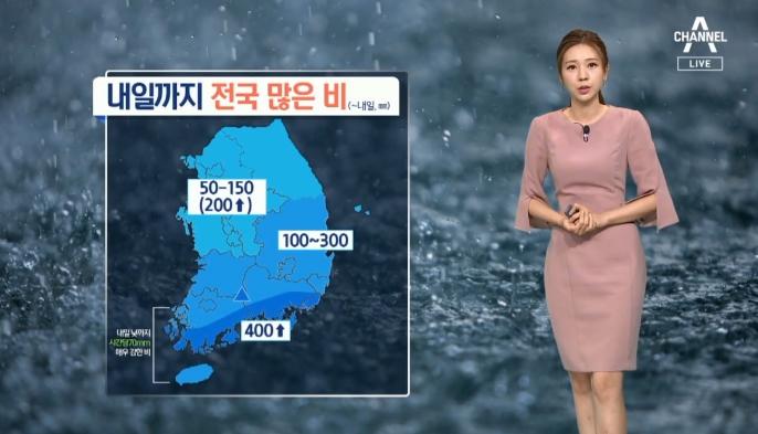 [날씨]내일까지 전국 매우 많은 비·강풍 유의