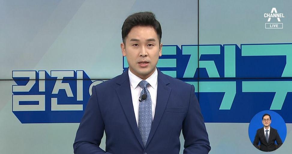 [2021.8.30] 김진의 돌직구쇼 815회